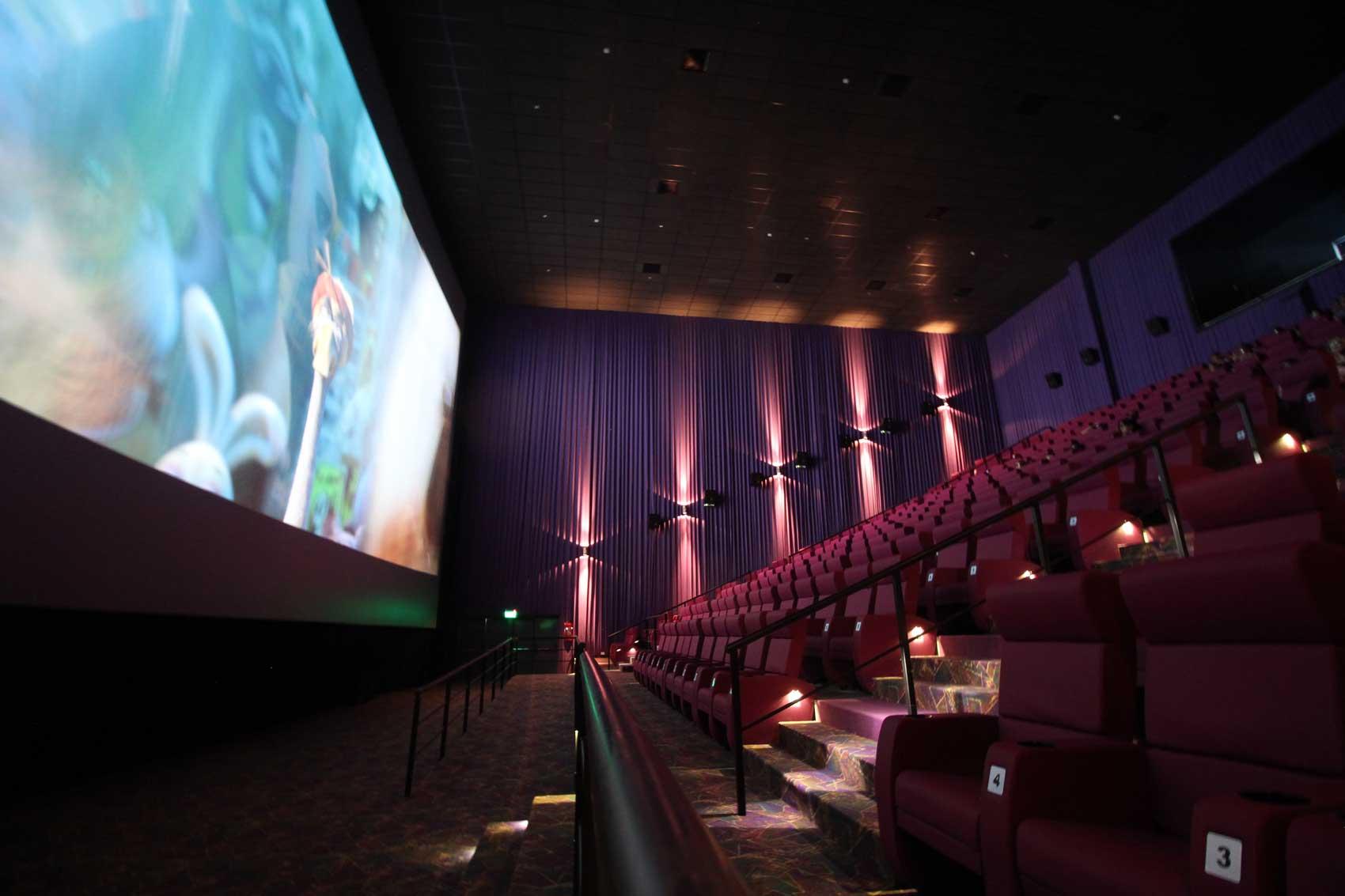 Cine 3d xtremo cines multiplex - Fotos de salas de cine ...